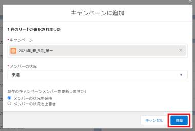 20210827_三橋_画像15