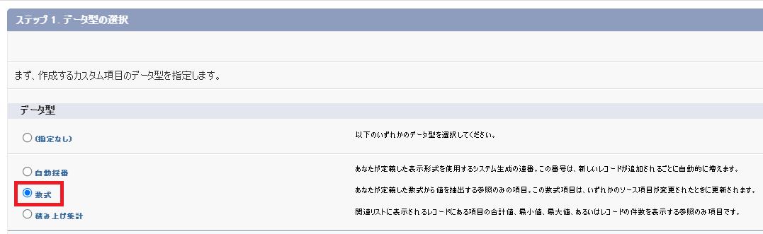 20210827_三橋_画像17