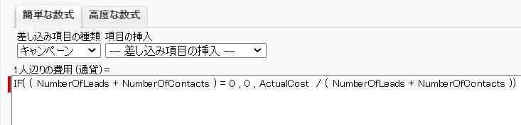 20210827_三橋_画像19修正