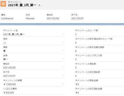 20210827_三橋_画像20