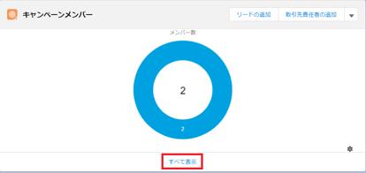 20210827_三橋_画像21