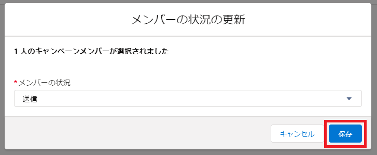 20210827_三橋_画像28