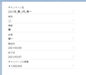 20210827_三橋_画像5