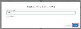 20210827_三橋_画像6