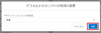 20210827_三橋_画像9