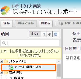 レポート前編_5