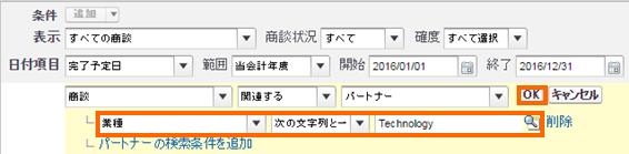 レポート前編_3