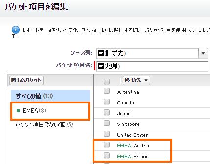 レポート前編_8 v2
