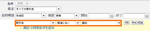 レポート前編_11