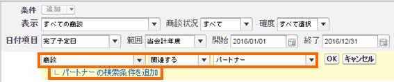 レポート前編_2
