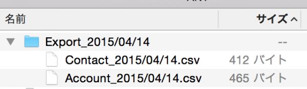 スクリーンショット 2015-04-15 13.06.44