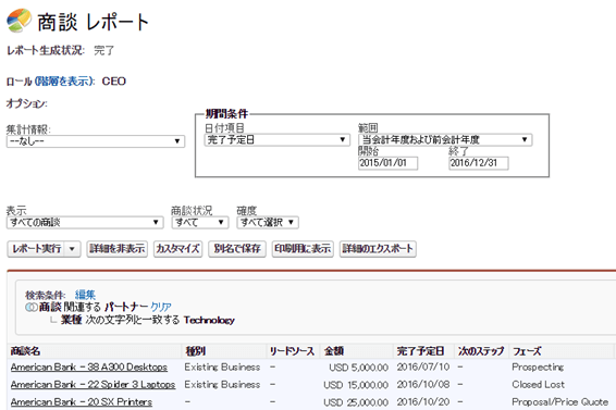 レポート前編_4