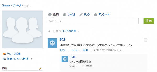 SnapCrab_NoName_2015-7-3_16-37-35_No-00