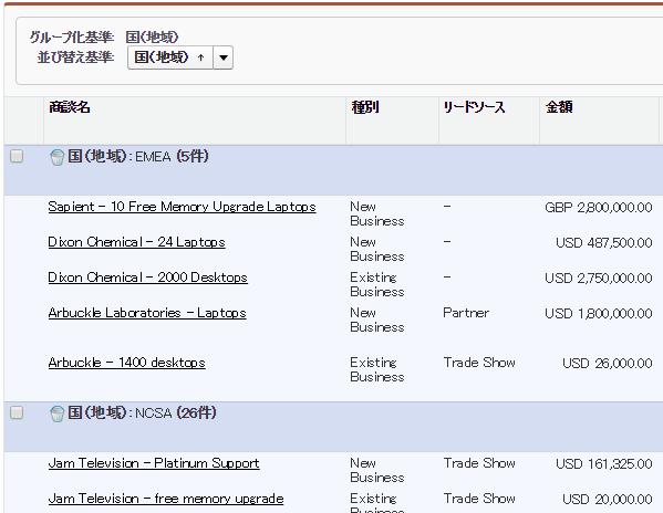 レポート前編_10