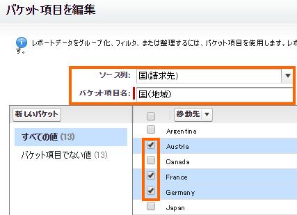 レポート前編_6