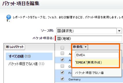 レポート前編_7