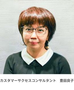 toyotaryoko_0034-1