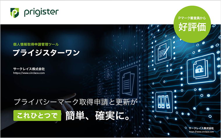 【ebook】Prigister 0307-Jul-14-2021-09-36-59-69-AM