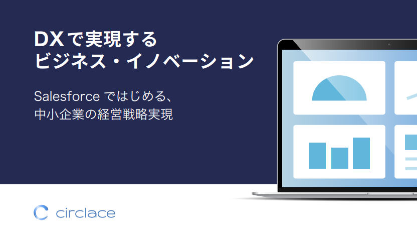 DX eBook_circlace-1